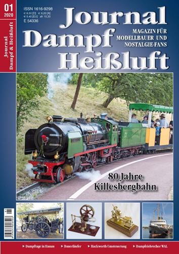 Leseexemplar Journal Dampf & Heißluft