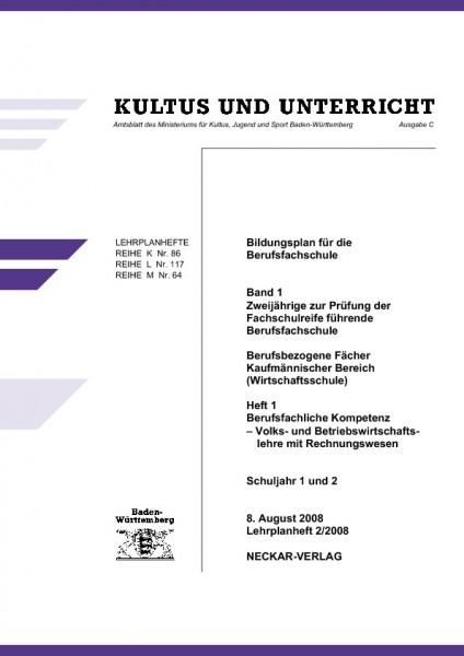 LPH 2/2008 - Volks- und Betriebswirtschaftslehre mit Rechnungswesen
